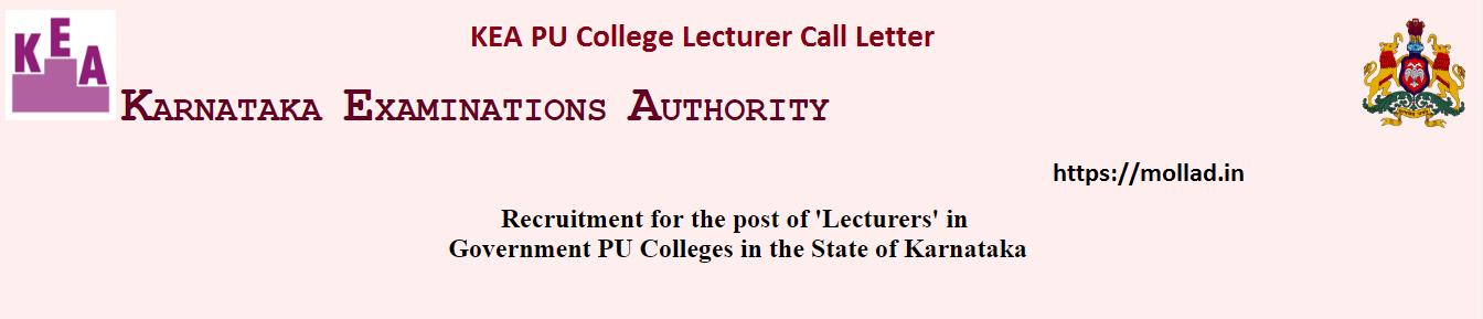 KEA PU Lecturer hall ticket