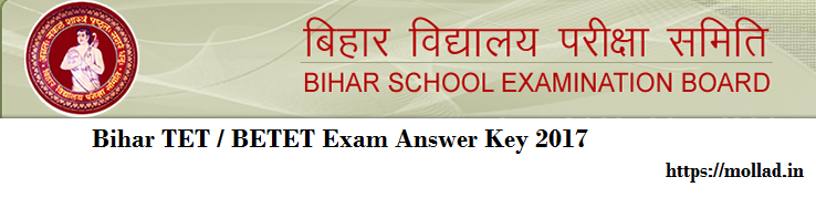 Bihar TET answer key 2017