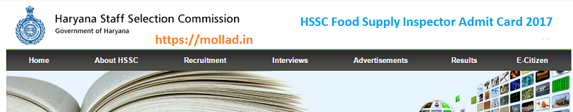 HSSC Food Supply Inspector Admit Card