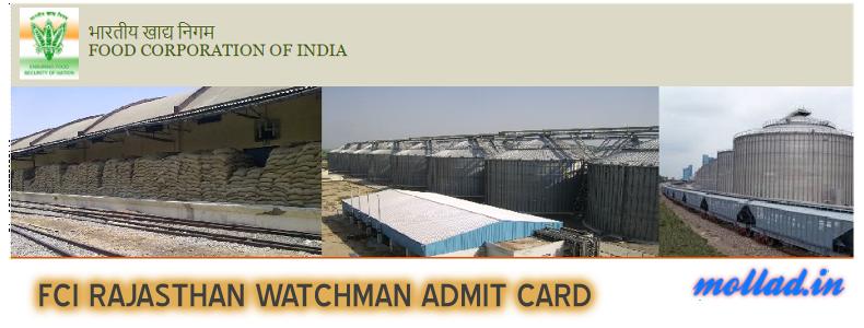 Rajasthan FCI Watchman Admit Card