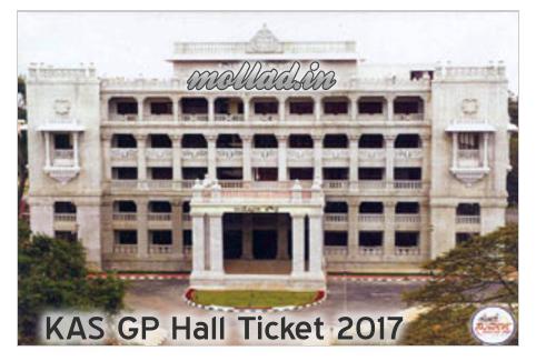 KPSC KAS GP Admit Card
