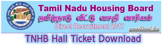 TNHB Hall Ticket Download