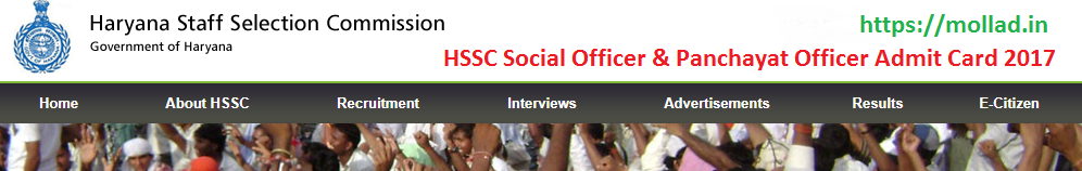 hssc Panchayat officer admit card 2017