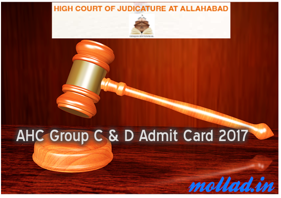 AHC Group C & D admit card
