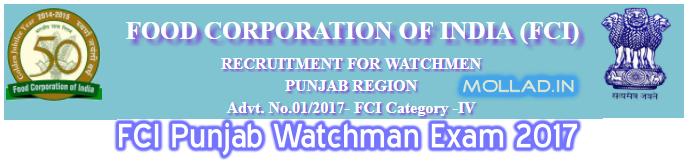 FCI Punjab Watchman Admit Card