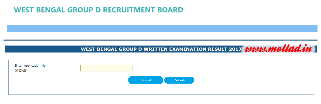 wbgdrb, wbgdrb result, wb group d result