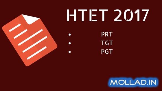 HTET Admit card 2017