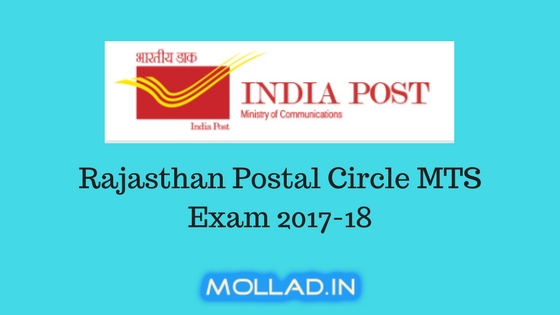 RAJ Postal Circle MTS Admit Card