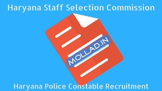 haryana police admit card har police exam date