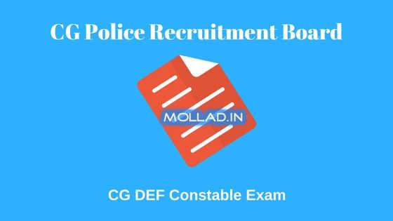 CG DEF Constable Admit Card