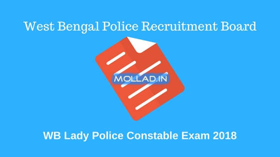 WB Lady Constable Exam